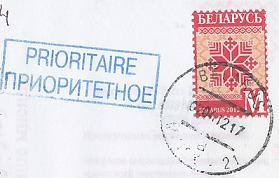 20120417Rs50-70.jpg
